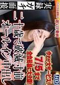 Gachinco – gachig183 – Misa