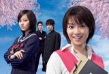 http://img238.imagevenue.com/loc586/th_62176_Seito_Shokun_dvd_cover_122_586lo.jpg